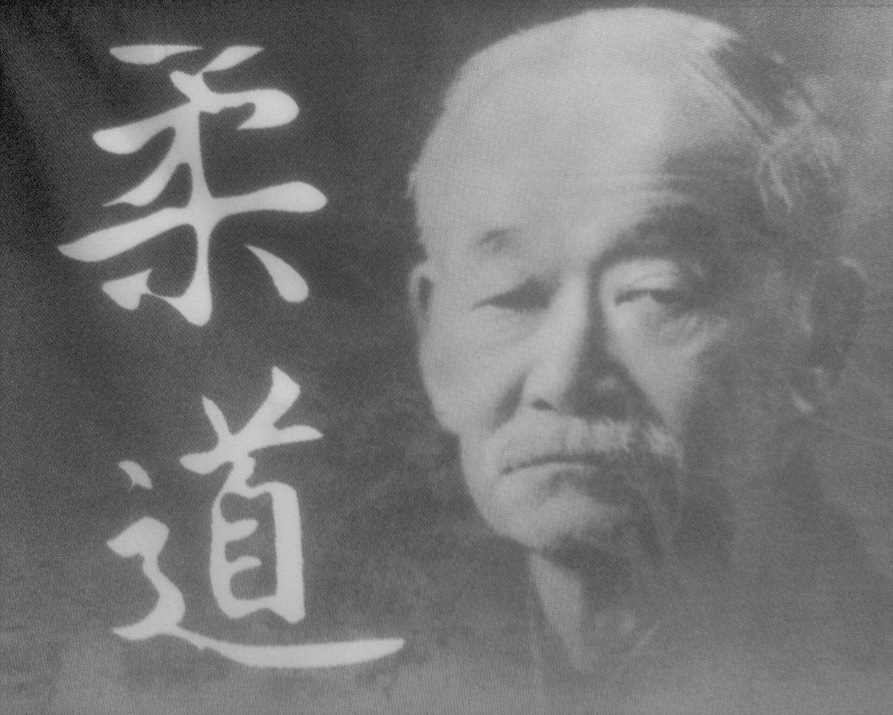 Jigoro Kano, fondateur du Judo